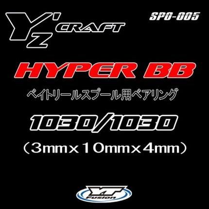 HYPER BB 1030/1030