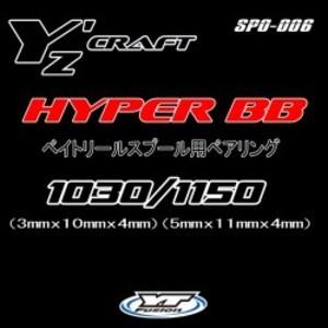 HYPER BB 1030/1150