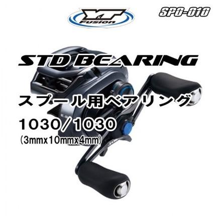 STD BEARING 1030/1030
