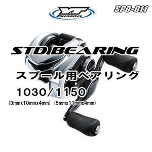 STD BEARING 1030/1150