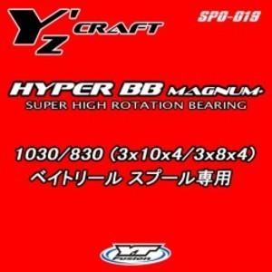HYPER BB MAGNUM+ 1030/830