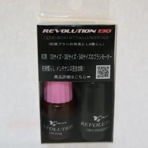 Revolution 130