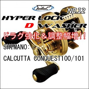HYPER LOCK D WASHER #12