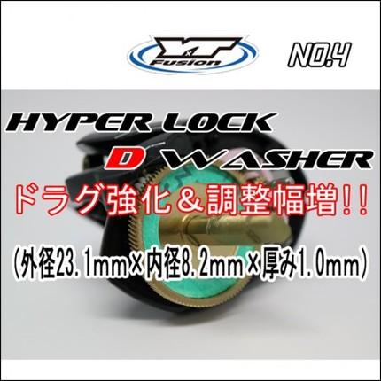 HYPER LOCK D WASHER 単品No,4
