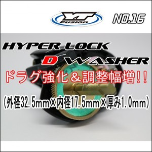HYPER LOCK D WASHER 単品No,16