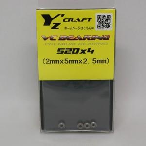 VC BEARING 520ZZ 4個入り