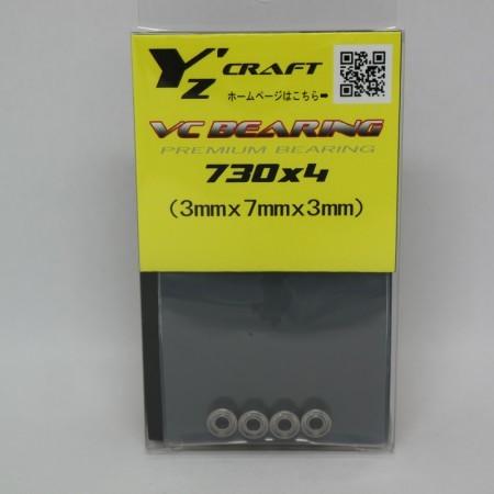 VC BEARING 730ZZ 4個入り