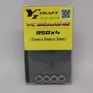 VC BEARING 950ZZ 4個入り