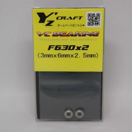 VC BEARING F630ZZ 2個入り