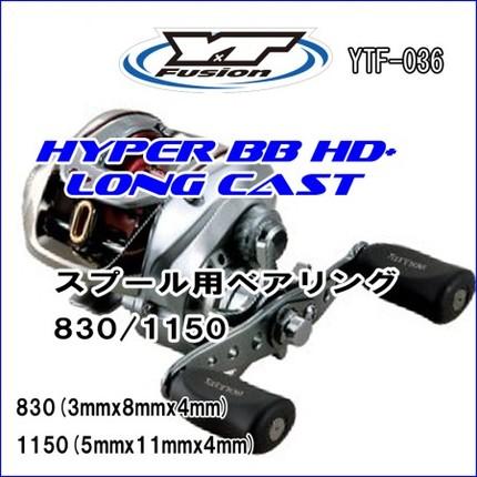 HYPER BB HD PLUS LONGCAST 830/1150