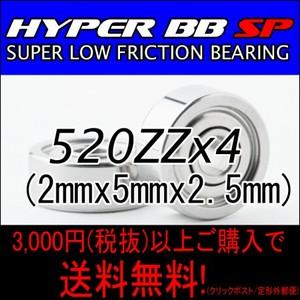 HYPER BB SP 520ZZ 4個入り