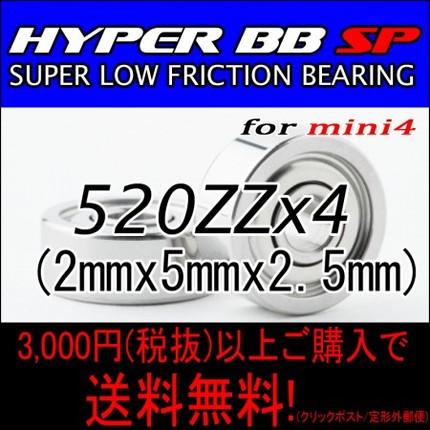 HYPER BB SP for Mini4 520ZZ 4個入り