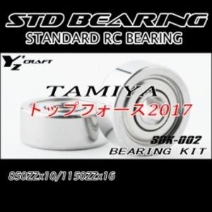スタンダードベアリングキットSDK-002